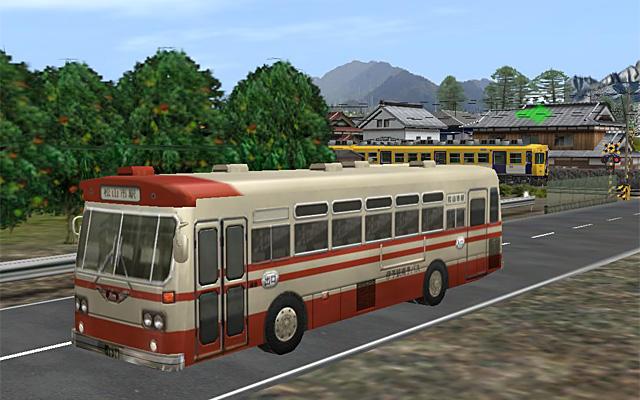 Bus Iyotetsu