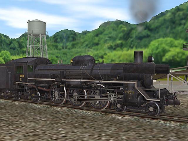 C55 3 (1)