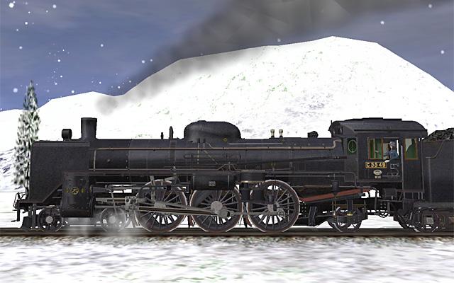 C55 49 (2)