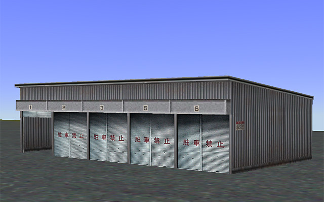A car shed