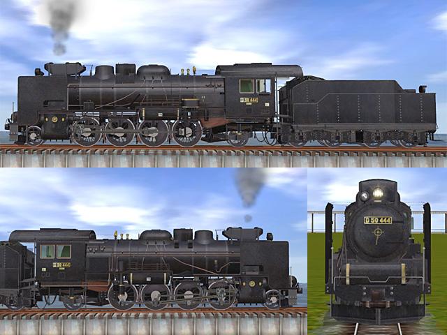 JNR D50 444