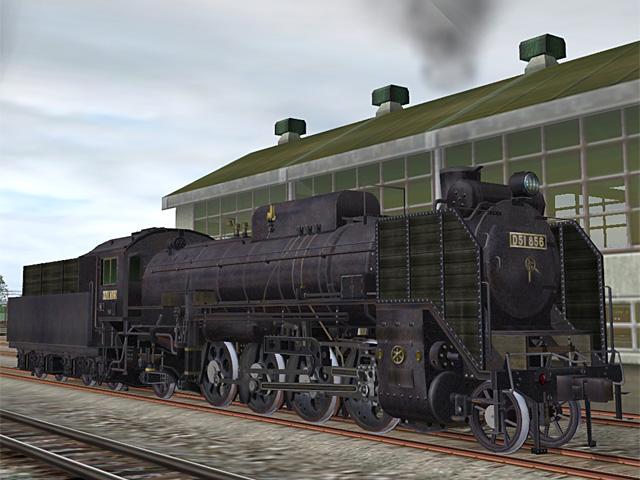 D51856 Wartime(3)