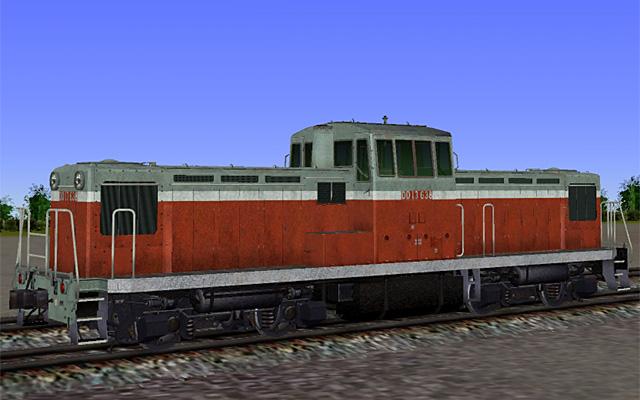 JNR DD13 638