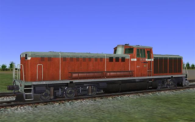 JNR DE50 (2)
