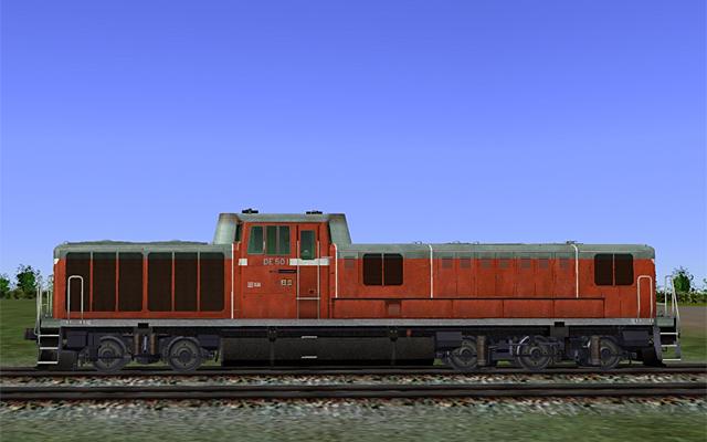 JNR DE50 (3)
