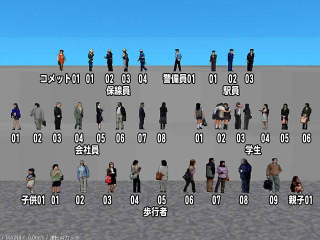 ザ・人間 Who's Who(1)