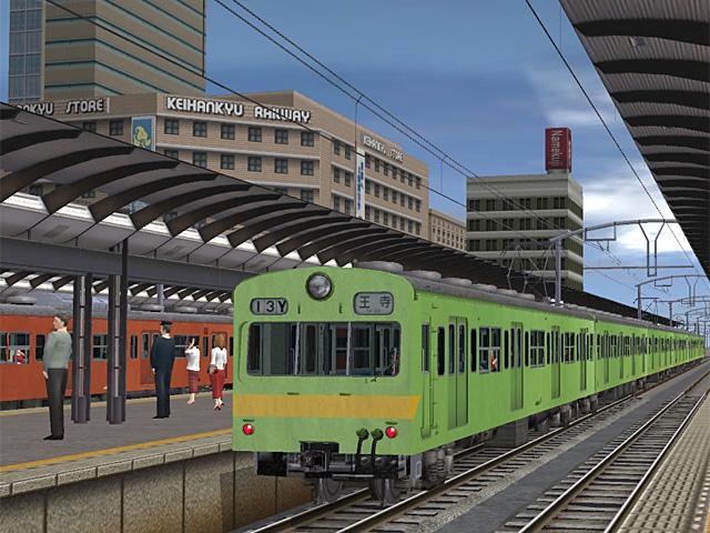 101Densha Kansai line