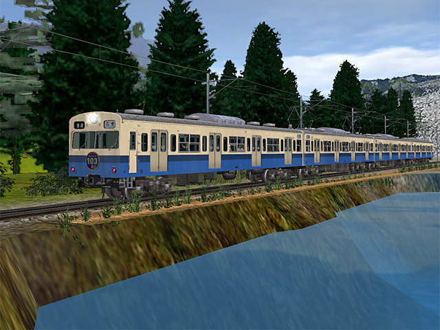 103Densha Senseki line