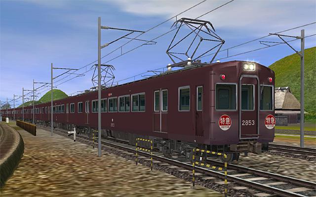 Hankyu2800(1)