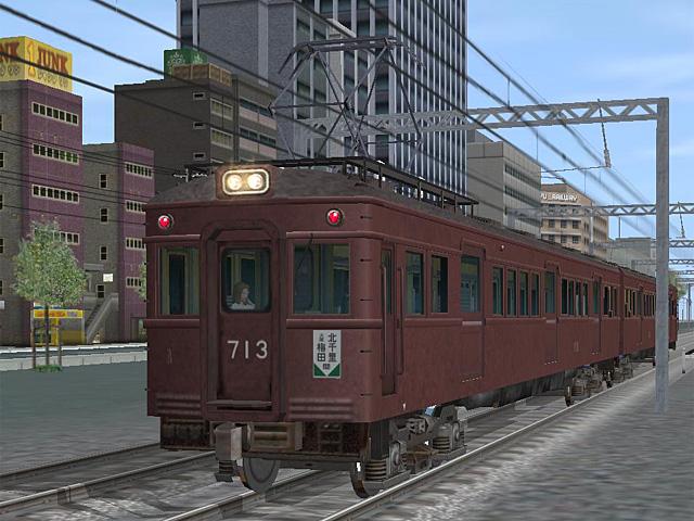 Hankyu710s(1)