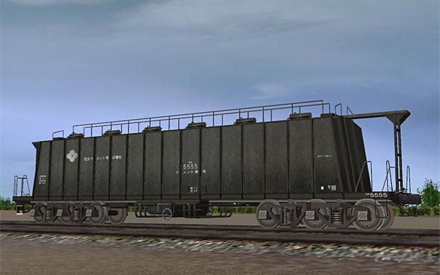 Hoki5500