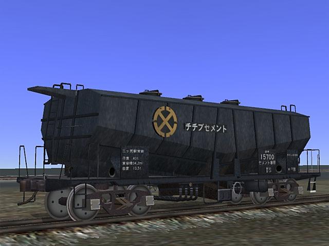 Hoki5700 chichibu