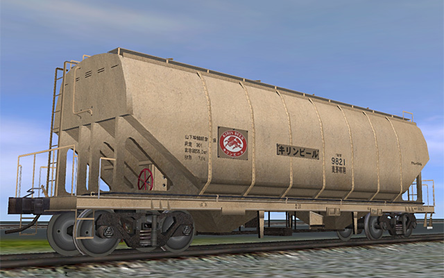 Hoki9800