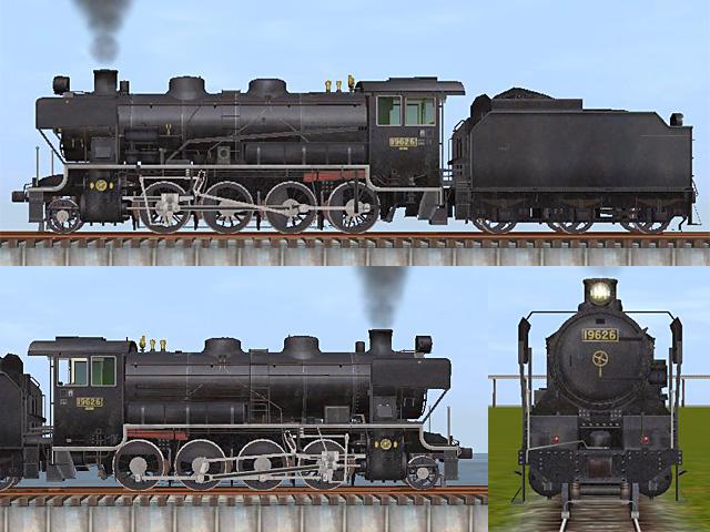 JNR 9600s - 19626