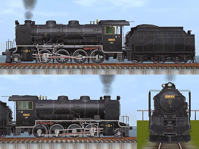 JNR 9600s - 49648