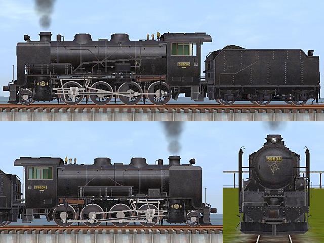 JNR 9600s - 59634