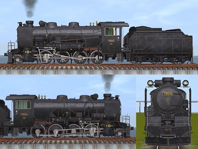 JNR 9600s - 79616