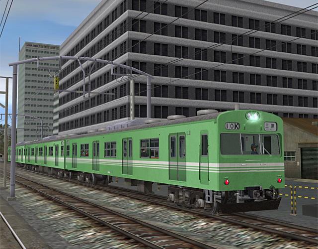 103Densha Okayama