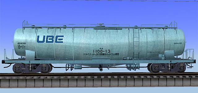 JRF taki1100(1)