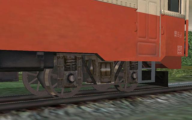 TR26 Bogey