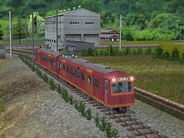 Kintetsu 30in narrow(2)
