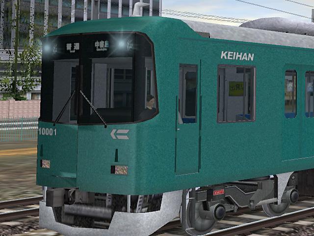 Keihan 10000 (6)