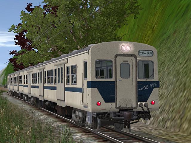 Kiha35 Sagami-line