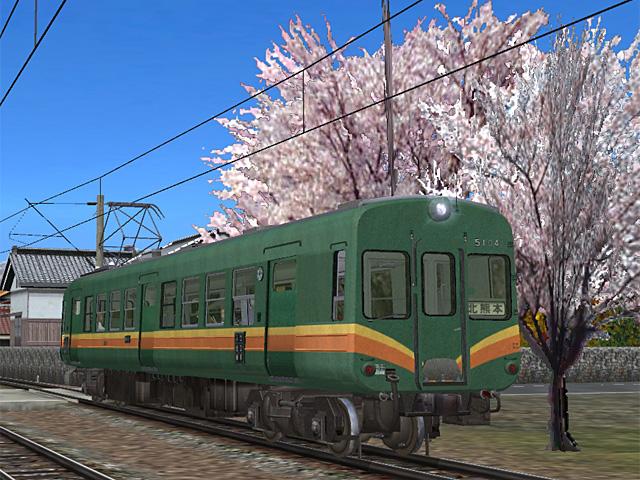 Kumamoto 5100(1)