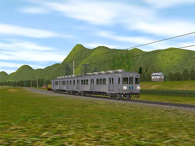 Mizuma class7000(2)