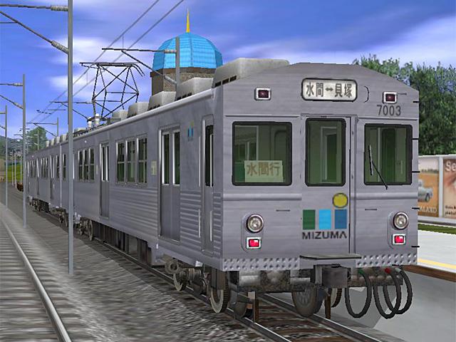 Mizuma Railway 7003