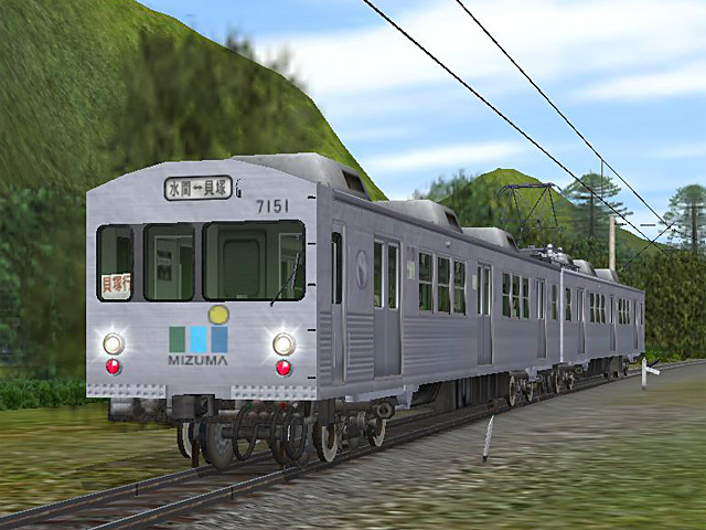 Mizuma Railway 7151