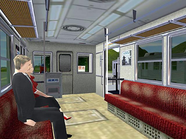 Mizuma class7000 interior(1)