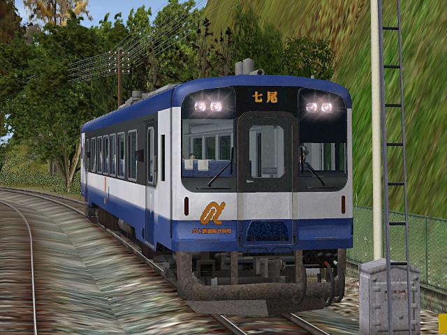 NOTO NT200 (1)