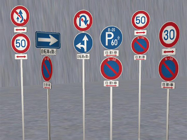 Roadsigns Combo