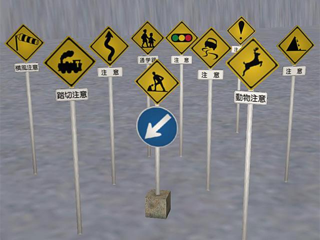 Roadsigns Warning