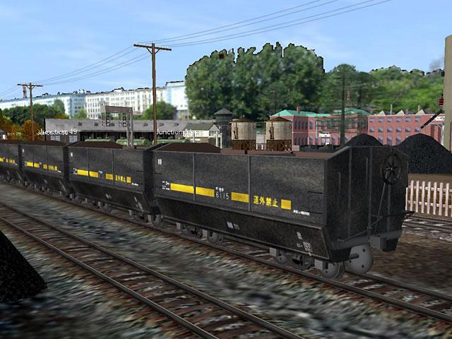 Seki6000 Coal Hopper