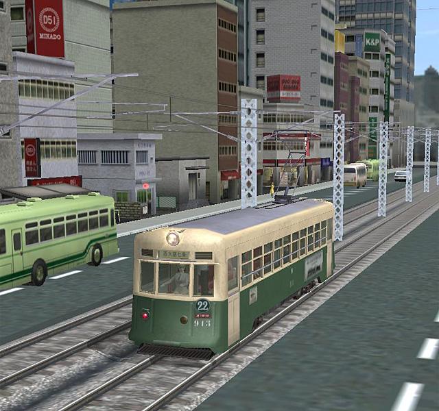 Siden Kyoto900(4)