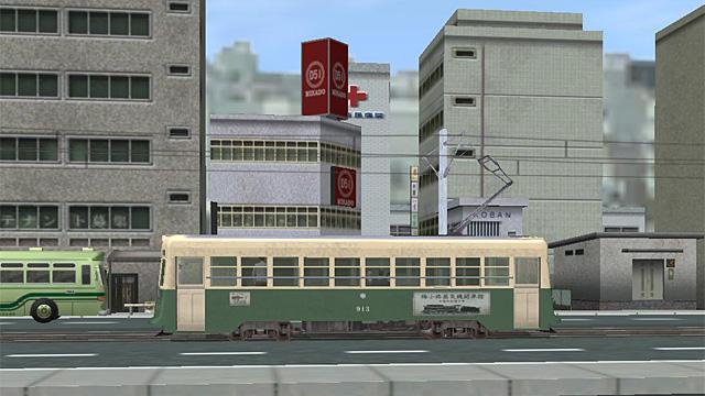 Siden Kyoto900(5)