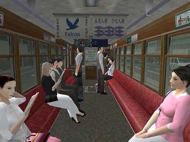 Shiden Kyoto600 Interior(1)