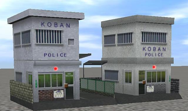 The Kobans