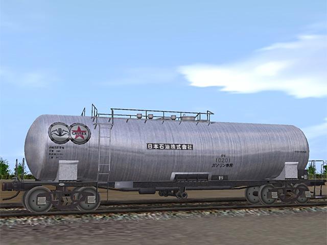 taki10200 aluminium body