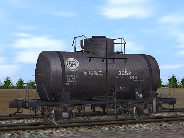 Tamu3250-3252