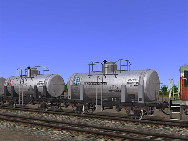 tamu8000 aluminium body