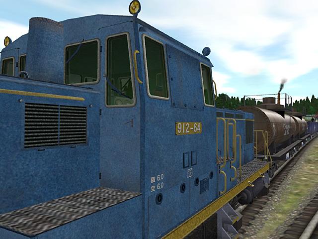 TEC 912 (3)