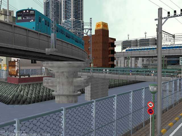 水の都人道橋