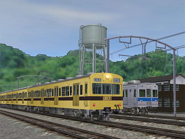 Chichibu class 1000