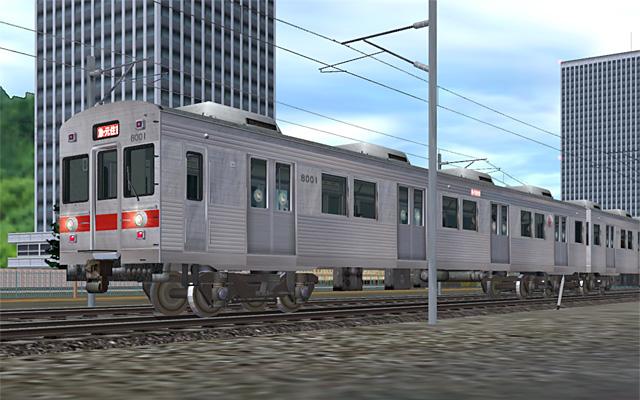 Tokyu8000(2)