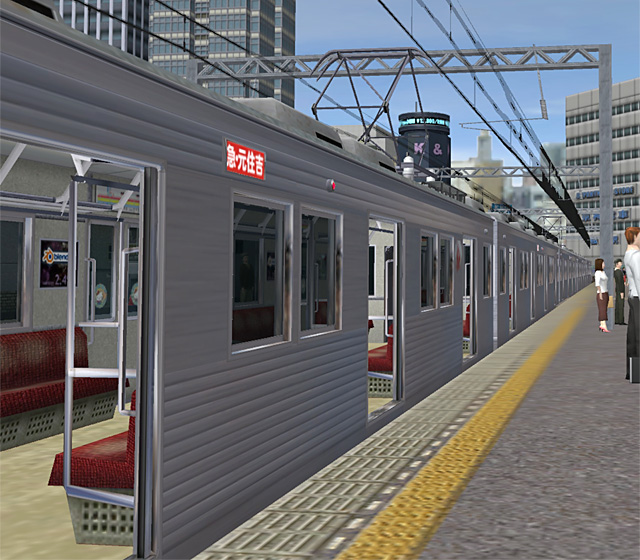 Tokyu8000(4)