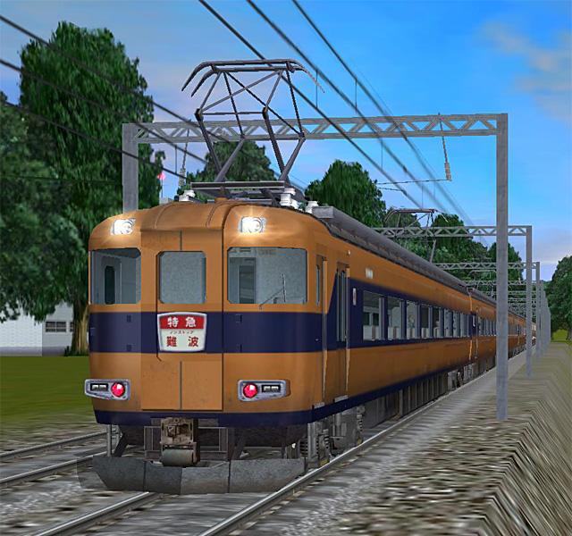 Kintetsu12600 Sunnycar(3)