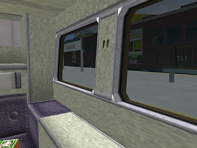 Vista inside(1)